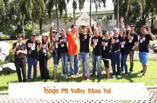 ภาพกับกิจกรรม MThai & Ford Trip To KhaoYai