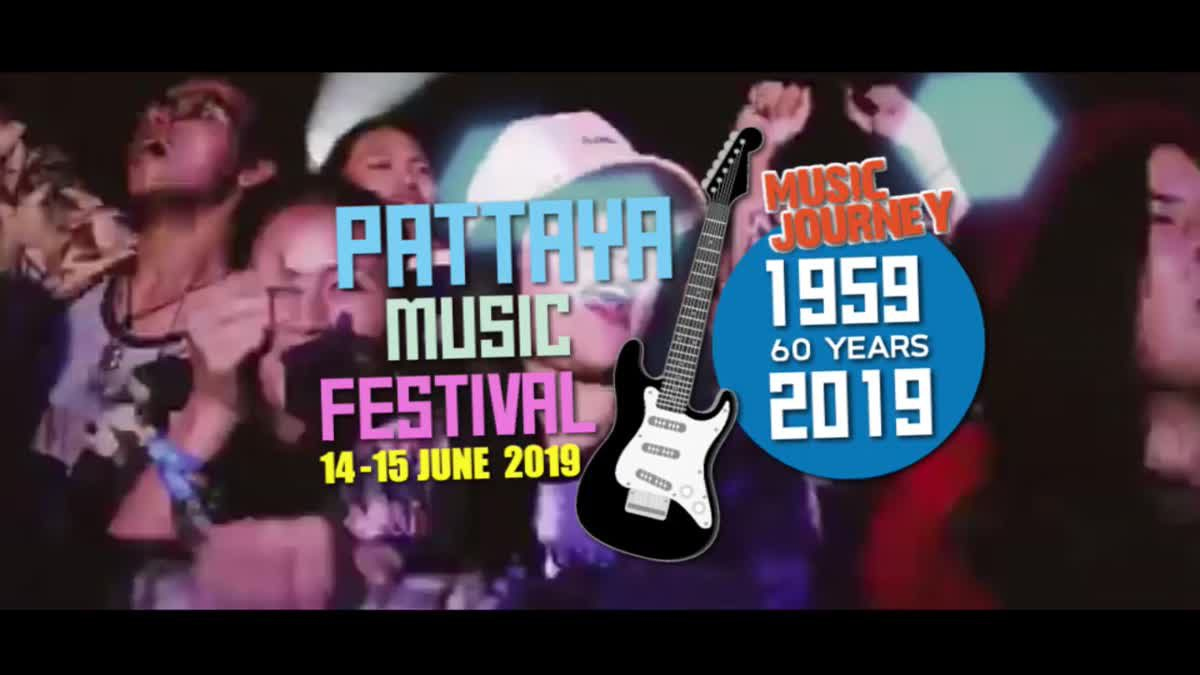 เทศกาลดนตรีสุดยิ่งใหญ่บนชายหาดพัทยากำลังจะกลับมา! Pattaya Music Festival 2019