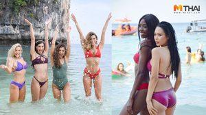 เกาะล้าน&กระบี่ สู้กันสนุก มิสยูนิเวิร์ส 2018 อวดหุ่นสุดปังใน ชุดว่ายน้ำสุดเซ็กซี่