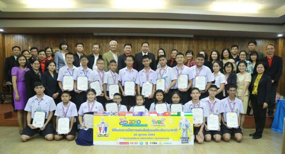 เยาวชนไทยเก่ง คว้าแชมป์การแข่งขันหุ่นยนต์นานาชาติ IYRC ONLINE 2020