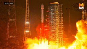 จีนส่ง 'ดาวเทียมอุตุนิยมวิทยา' รุ่นใหม่สู่วงโคจรค้างฟ้า