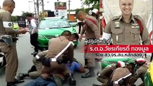 ตำรวจชี้แจง หลังถูกวิจาณ์จับกุมคนขับแท็กซี่รุนแรง เผยเดินหน้าเอาผิดผู้โพสต์คลิป