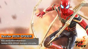 รีวิว Hottoys IRON SPIDER Avengers InfinityWar