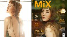 นท เดอะสตาร์ ประเดิมลุ๊คเซ็กซี่ครั้งแรกบนปก Mix Magazine