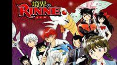 การ์ตูน Kyōkai no Rinne ประกาศทำอนิเมะซีซั่น 2 แล้ว!!