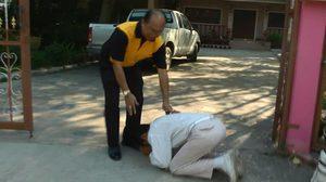 หนุ่มปริศนาบุกบ้าน 'ครูปรีชา' ก้มกราบขอให้ยุติศึกคดีหวย 30 ล้าน