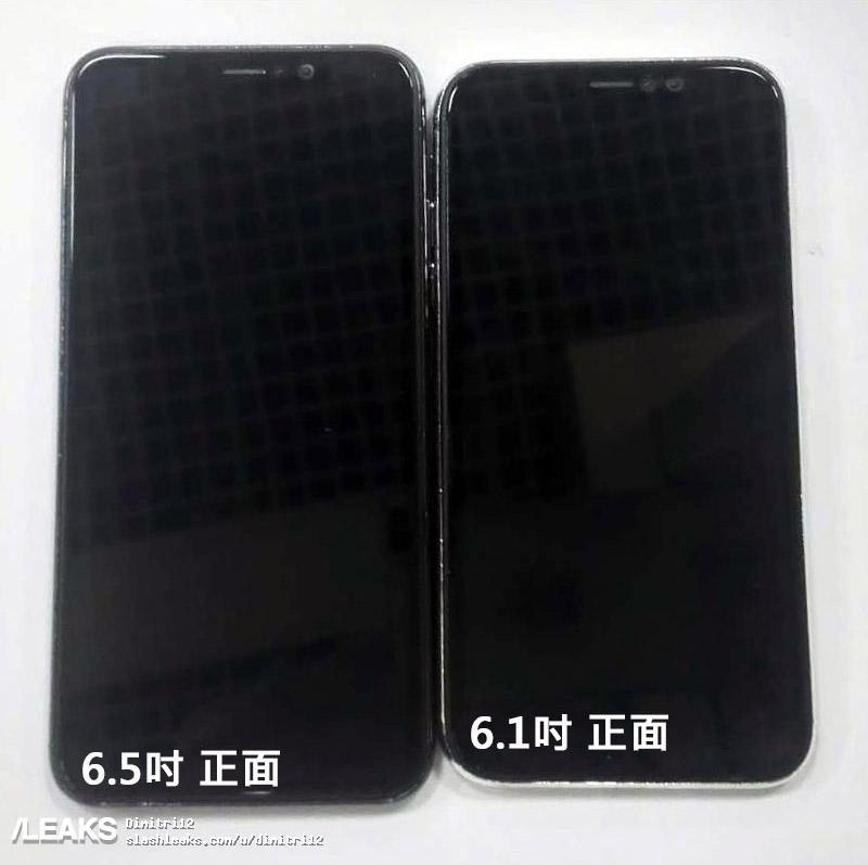 ภาพเทียบหน้าจอ iPhone X Plus กับ iPhone 6.1