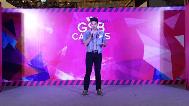 B09 (ปิง) ร้องเพลง เอาอะไรมาแลกก็ไม่ยอม GSB Gen Campus Star ภาคใต้ 2016