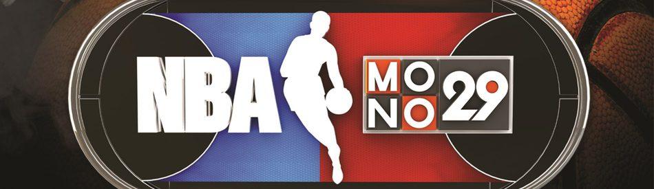 เทปบันทึกภาพการแข่งขันบาสเกตบอล NBA ฤดูกาล 2018 – 2019