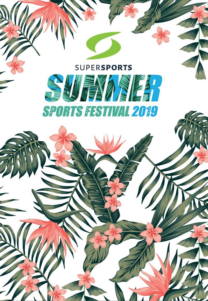 ปุ๊กลุ๊ก-ญิ๋งญิ๋ง-บอย อวดโฉมหุ่นแซ่บ!  ในงาน Supersports Summer Sports Festival 2019