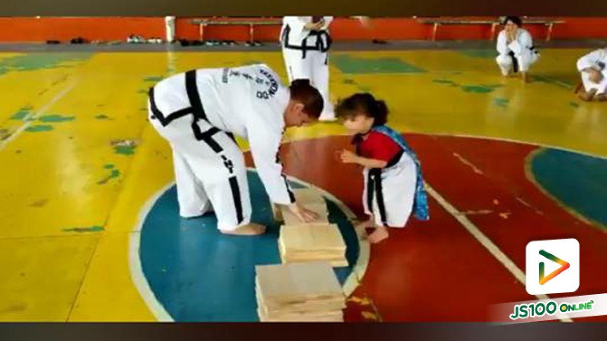 คลิปน้องตั้งใจเรียนเทควันโด ทำตามที่คุณครูสอนทุกอย่างเลยค่ะ (09-06-61)