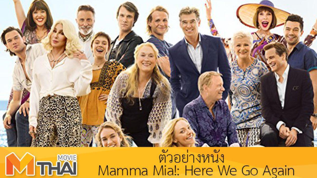 ตัวอย่างหนัง Mamma Mia! Here We Go Again