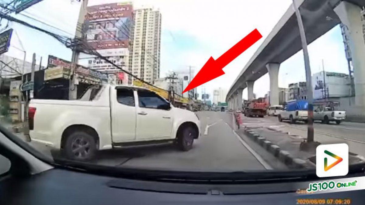 นึกว่าขับรถบรรทุกเหรอไง ตีวงเลี้ยวซะแทบเบรคไม่ทัน.. (09/08/2020)