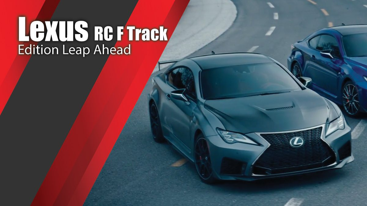 Lexus RC F Track Edition Leap Ahead
