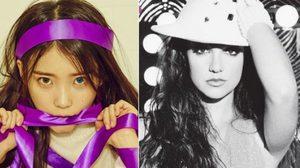ต้นสังกัด ไอยู โร่ชี้แจง! หลังมีประเด็น 'ก๊อปเพลง Britney Spears'