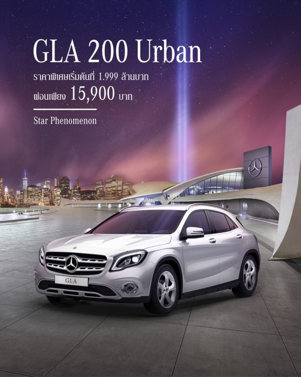 GLA 200