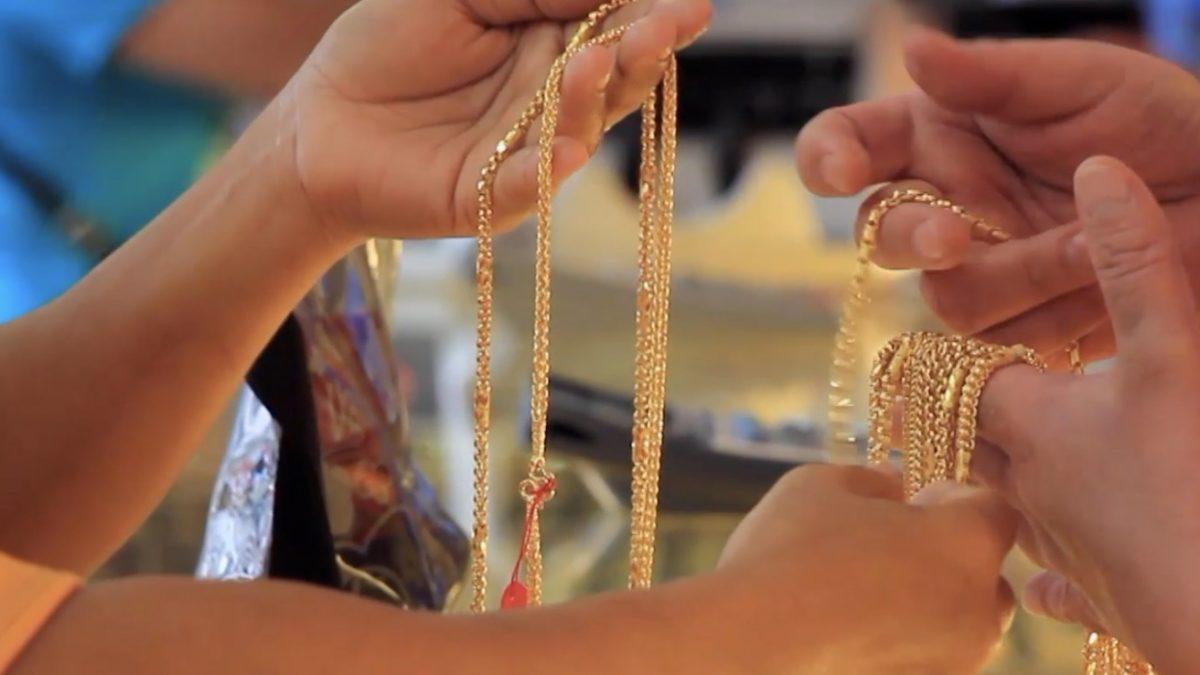 ทองคำผันผวนหนัก 1 ชั่วโมงปรับ 9 ครั้ง