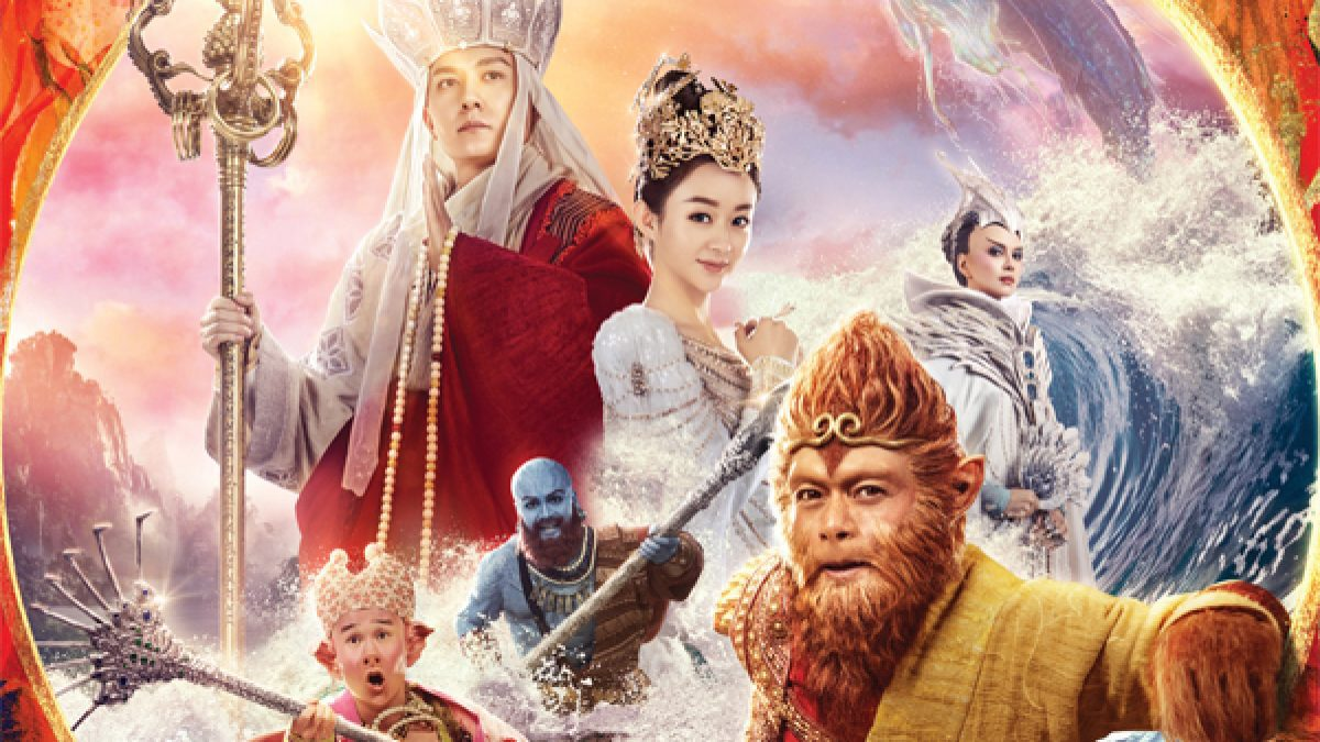 ตัวอย่างภาพยนตร์ The Monkey King 3 ไซอิ๋ว 3 ตอน ศึกราชาวานรตะลุยเมืองแม่ม่าย