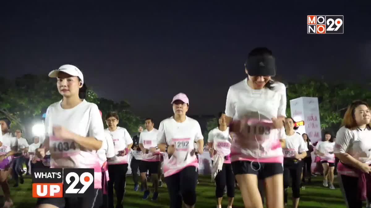 Pink Ribbon Run 2019