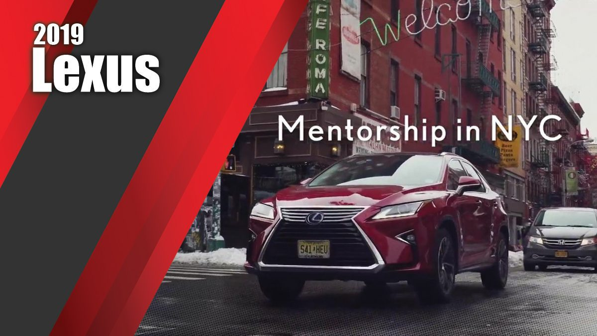 2019 Lexus Design Award Call for Entry Trailer