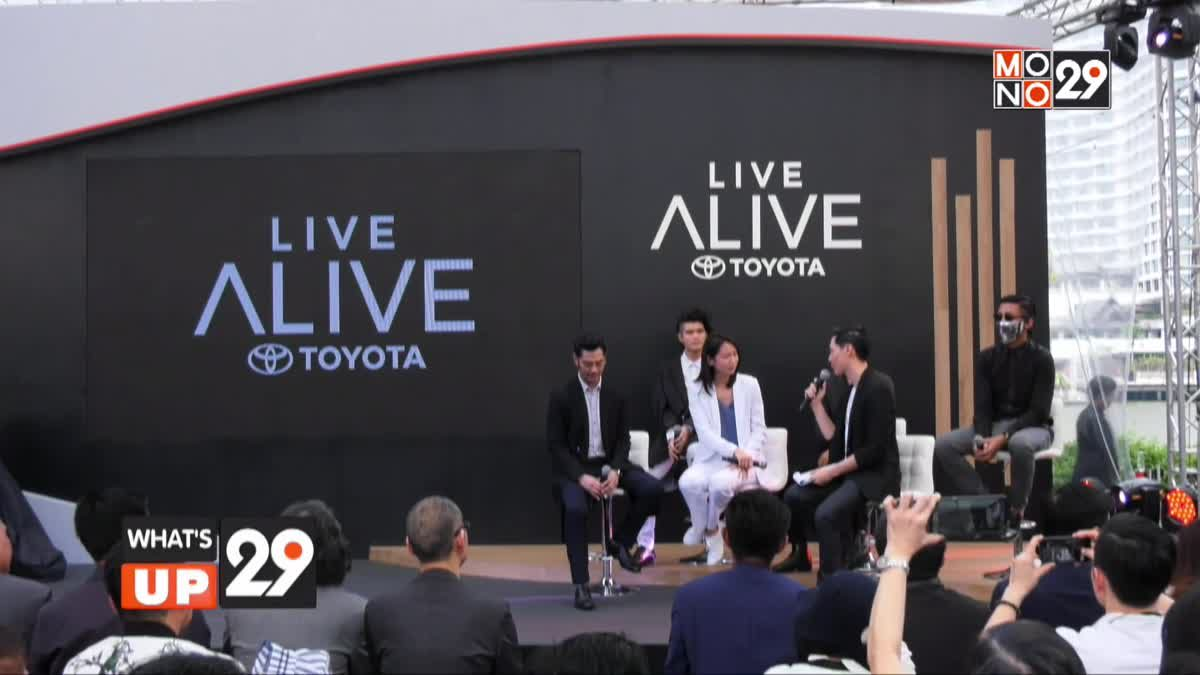 Toyota Alive Space