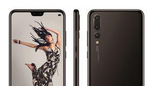 ภาพเรนเดอร์ชัดๆ Huawei P20, P20 Lite และ P20 Pro สมาร์ทโฟนกล้อง 3 ตัว พร้อมเผยราคาเริ่มต้นที่ 14,500 บาท