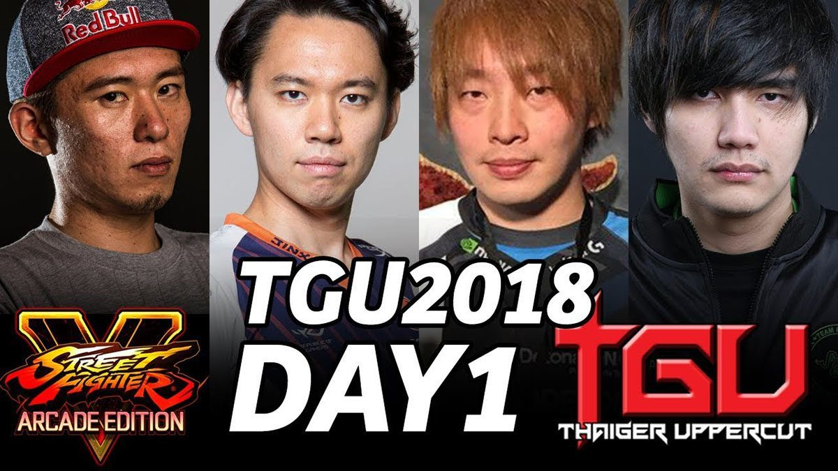 [TGU 2018] Street Fighter V Day 1
