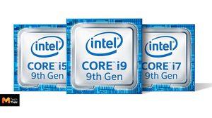 อินเทลเปิดตัว CPU รุ่นใหม่ 9th Gen Core i9-9900K CPU เกมมิ่งที่ดีที่สุดในโลก