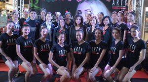 ARTY จัด 'MAGIC ROSE' สอนเทคนิคแต่งหน้า ให้ผู้เข้าประกวดไทยซุปเปอร์โมเดล 2019
