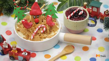 สูตร Berry cream cheese ชุ่มฉ่ำในวันคริสต์มาส