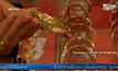 จีนนำเข้าทองคำเพิ่มขึ้น