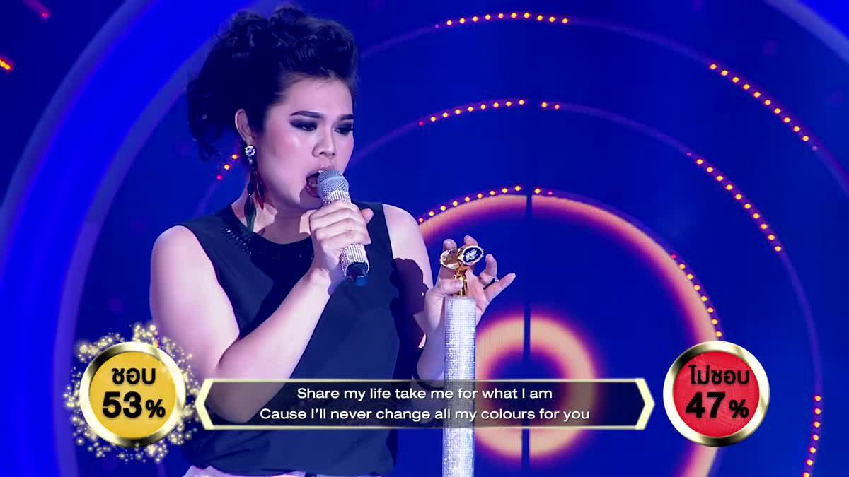 เพลง I Have Nothing - เจซี มานา | ร้องแลก แจกเงิน Singer takes it all | 26 มีนาคม 2560
