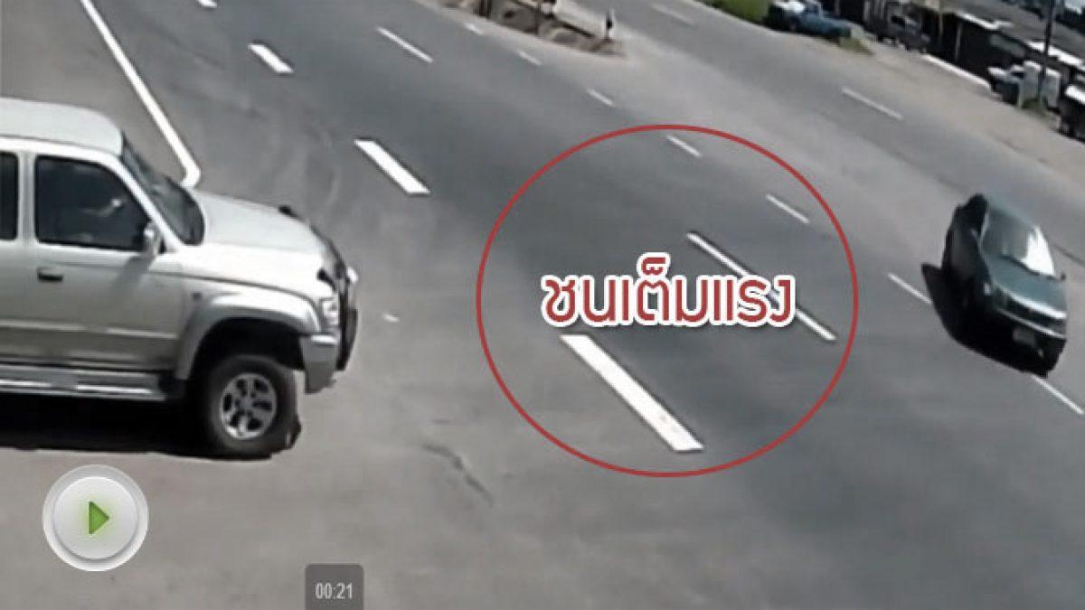อุบัติเหตุนี้...รุนแรงยิ่งกว่าฉากในหนังซะอีก (27-09-60)