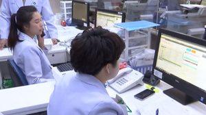 สมาคม รพ.เอกชน เตรียมแจงข้อมูลคิดค่ารักษาพยาบาล