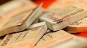 หนี้สาธารณะคงค้างสิ้นเดือนสิงหาคม แตะ 5.949 ล้านล้านบาท