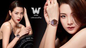 WISE นาฬิกาแบรนด์ไทยคว้าใบเฟิร์น พิมพ์ชนก เป็นพรีเซ็นเตอร์