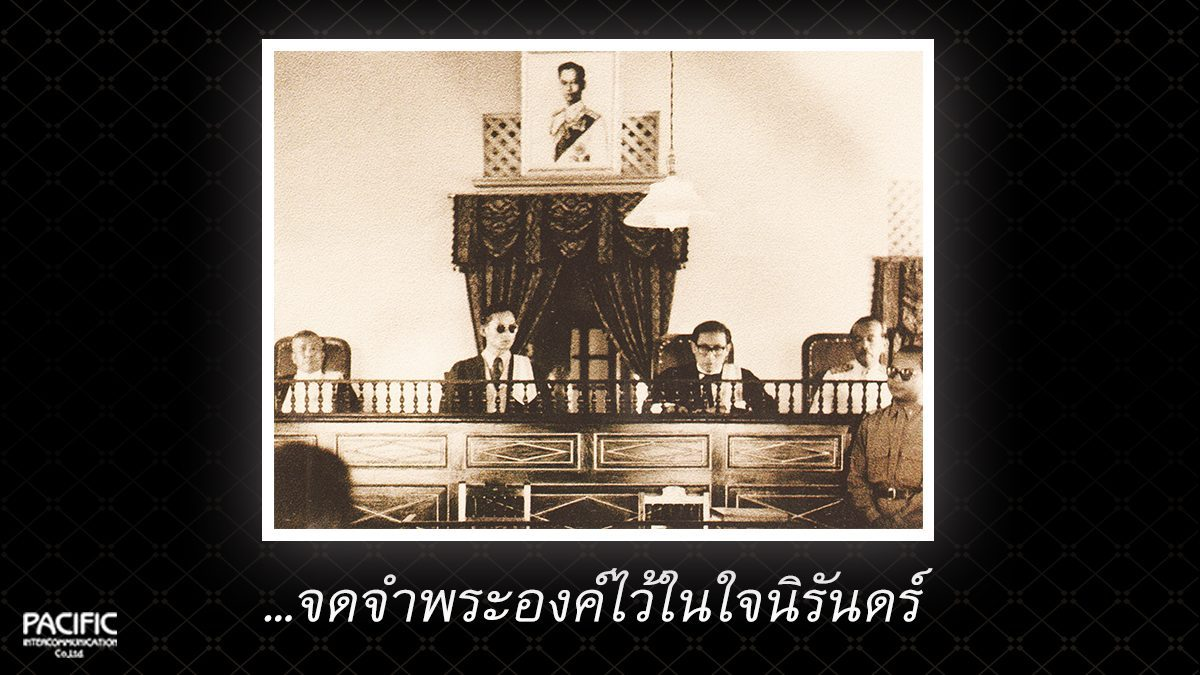 58 วัน ก่อนการกราบลา - บันทึกไทยบันทึกพระชนมชีพ