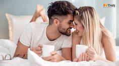 8 สัญญาณบ่งบอก ว่าคุณเป็นโรคติดแฟนขั้นสุด ไม่มีเขา เราอยู่ไม่ได้!!!