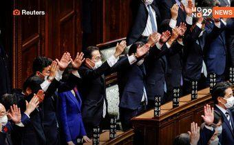 ญี่ปุ่นประกาศยุบสภา เดินหน้าจัดการเลือกตั้ง 31 ตุลาคมนี้