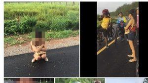 สาว 18 ถูกโจ๋ลวงมาข่มขืนกลางป่า โชคดีเจอแก๊งนักปั่นช่วยไว้ได้ !