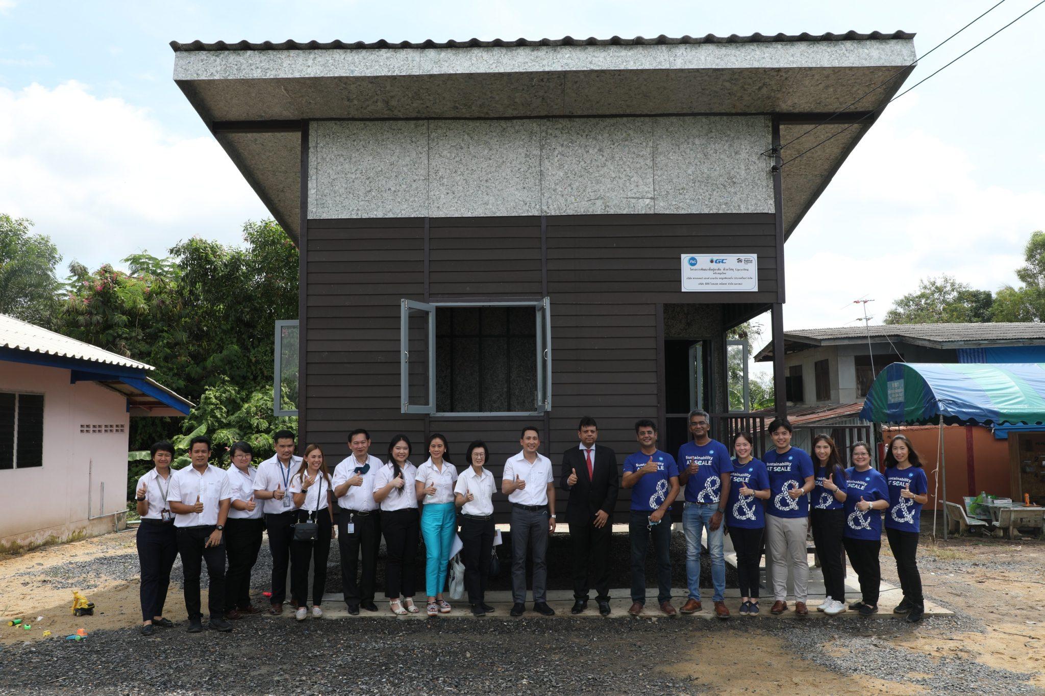 P&G Thailand จับมือ GC และ Habitat for Humanity สร้างบ้านจากวัสดุ Upcycling หลังแรกของไทย