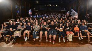 """Shin Godzilla"" พาฟิน !?!! แฟนคลับเมืองไทยรวมตัวชมหนังรอบแรก…ถล่ม House RCA"