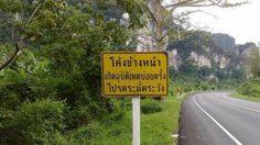 10 ถนนอันตราย สุดเฮี้ยนในเมืองไทย