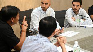 14แคนดิเดต! ส.บอล-เอคโคโนเรียกผู้ฝึกสอนสัมภาษณ์นั่งแท่นผช.โค้ช U14-U21