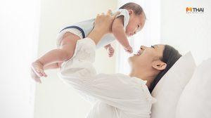 ดูดวงเด็กทารก ด้วยลักษณะ 10 ประการ ตามความเชื่อโบราณ