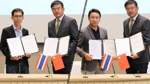 MThai – Mono29 ร่วมลงนาม MoU กับสำนักข่าวซินหัว