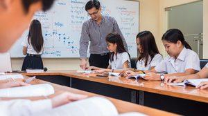 ไม่จบสาขาการศึกษาก็สอบเป็นครูได้ – หลักสูตรพัฒนาความเป็นครู แทน ป.บัณฑิต