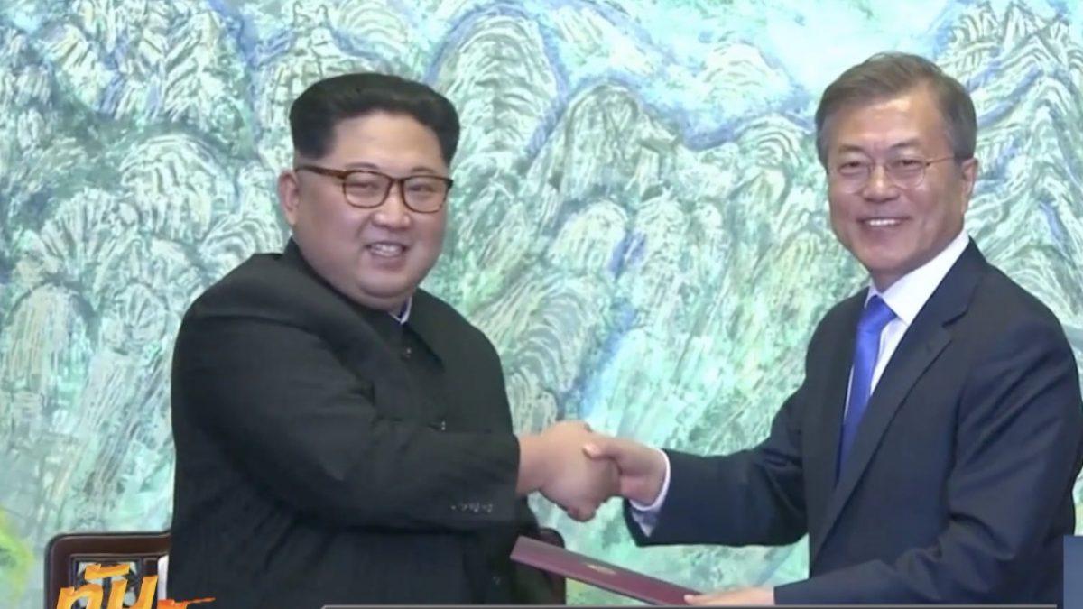 """ปีแห่งพัฒนาการความสัมพันธ์ """"สองเกาหลี"""""""