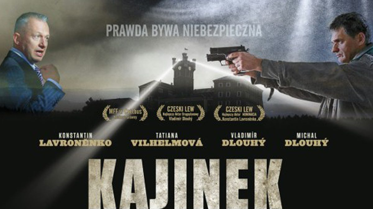 คนคดีเดือด Kajinek (หนังเต็มเรื่อง)