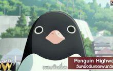 Movie Review : Penguin Highway วันหนึ่งฉันเจอเพนกวิน